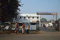 South Eastern Railway Main Hospital - Kharagpur - West Midnapore 2013-01-26 3628.JPG