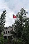 Soviet flag in Prypiat.JPG