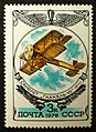 Soviet stamp 1976 Airplane Gakkel VII 1911 3k.JPG