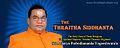 Sri Sri Sri Acharya Prabodhananda Yogeeshwarlu new.jpg