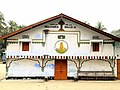 Sri Sri Uttar Kamalabari Satra,Majuli.jpg