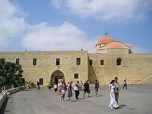 Saint George's Monastery, Homs - Image: St George Mon Syr 1