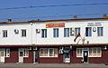 Stacja kolejowa Podgorica.JPG