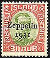 StampIceland1931Michel147.jpg