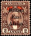 Stamp British East Africa 1897 2a.jpg