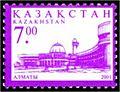 Stamp of Kazakhstan 352.jpg