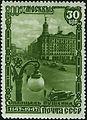 Stamp of USSR 1169.jpg