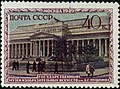 Stamp of USSR 1510.jpg