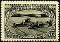 Stamp of USSR 1523.jpg