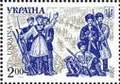 Stamp of Ukraine s1079.jpg