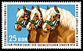Stamps of Germany (DDR) 1974, MiNr 1971.jpg
