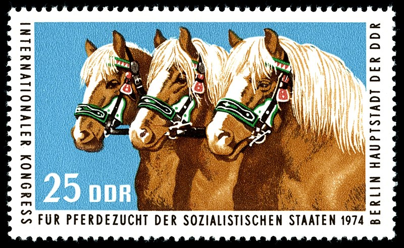 File:Stamps of Germany (DDR) 1974, MiNr 1971.jpg
