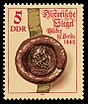 Stamps of Germany (DDR) 1984, MiNr 2884.jpg