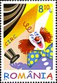 Stamps of Romania, 2011-50.jpg