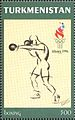 Stamps of Turkmenistan, 1997 - Boxing.jpg