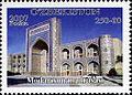 Stamps of Uzbekistan, 2007-10.jpg