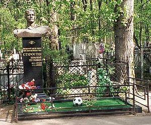 Nikolai Starostin - Grave of Nikolai Starostin in Vagankovo Cemetery, Moscow (with its own miniature football pitch).