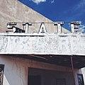 State Theater (73304227).jpeg