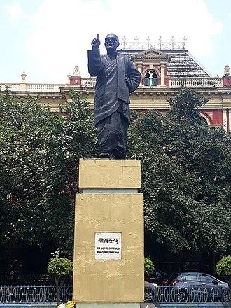 Sarat Chandra Bose - Statue of Sharat Chandra Bose in Kolkata