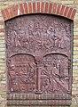 Steven Sykes Sculptured Panel, Corn and Bread, Sainsbury's, Drury Lane, Braintree - geograph.org.uk - 1411836.jpg
