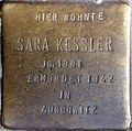 Stumbling block for Sara Kessler (Kartäuserhof 8)