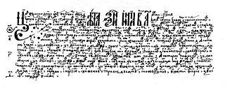 Sudebnik of 1550