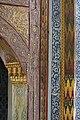 Sultans Pavilion at Yeni Camii 6144.jpg