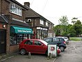Summerleys Road Shops, Princes Risborough - geograph.org.uk - 1326075.jpg