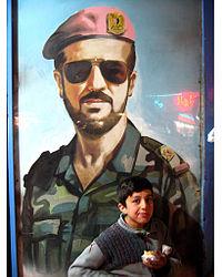 Suposed heir to the Presidency Bassel al Assad.jpg