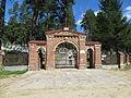 Supraśl cm. prawosławny ogrodzenie z bramą 01 Al.JPG