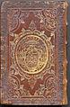 Supralibros Sigismund Christoph von Schrattenbach 91888 I.jpg