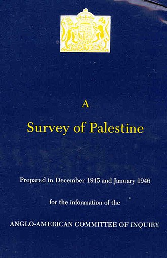 Anglo-American Committee of Inquiry - Front cover of the Survey of Palestine, prepared as evidence for the Committee