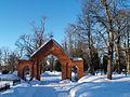 Suure-Jaani kalmistu värav 01.JPG