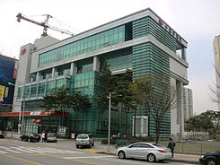 Suwon Post office.JPG