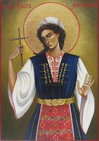 Zlata of Maglen - Image: Sveta zlata