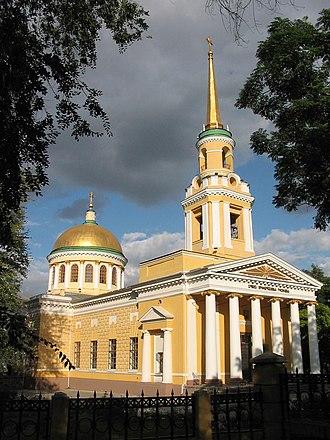 Andreyan Zakharov - Image: Sviato Preobrazhenskyi Cathedral