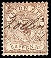 Switzerland Bern 1877 revenue 10rp - 5B.jpg
