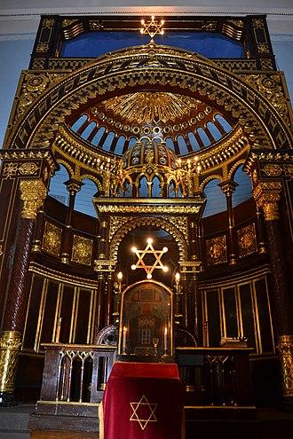 Kaunas Synagogue - Image: Synagogue Kaunas inside view 7