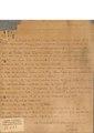 TDKGM 01.052 Koleksi dari Perpustakaan Museum Tamansiswa Dewantara Kirti Griya.pdf