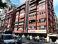 TW 台北市 Taipei 松山區 SongShan District 敦化北路 Dunhua North Road 南京北路 Nanjing North Road August 2019 SSG 41.jpg