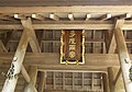 Tado taisya Shrine , 多度大社 - panoramio - z tanuki (20).jpg