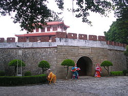 Tainan Great South Gate.JPG