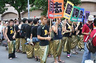Taiwan Tongzhi Hotline Association