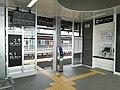 Takaoka-Yabunami Station - East exit gate.jpg