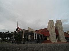 Taman Budaya, Padang.JPG