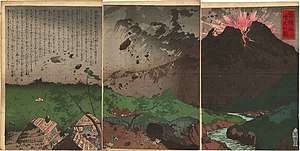 Mount Bandai - Ukiyo-e print by Tankei depicting the Eruption of Mount Bandai, 1888