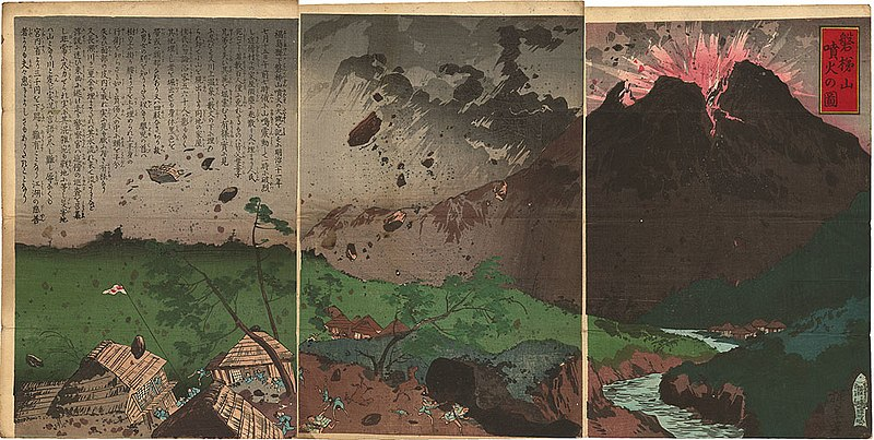 Japanese painting shows a volcano in eruption, blowing out to the side, with a village in its path.