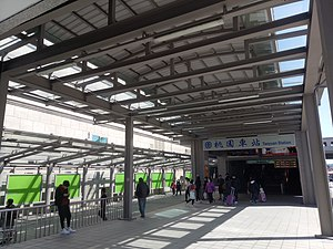 Taoyuan temporary station west 2018.jpg