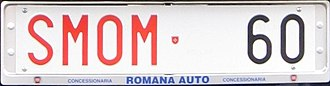 Vehicle registration plate of the Order, as seen in Rome, Italy Sovereign Military Order of Malta license plate.jpg