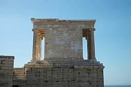 Temple d'Atena Nike o Àptera de l'Acròpoli d'Atenes.JPG